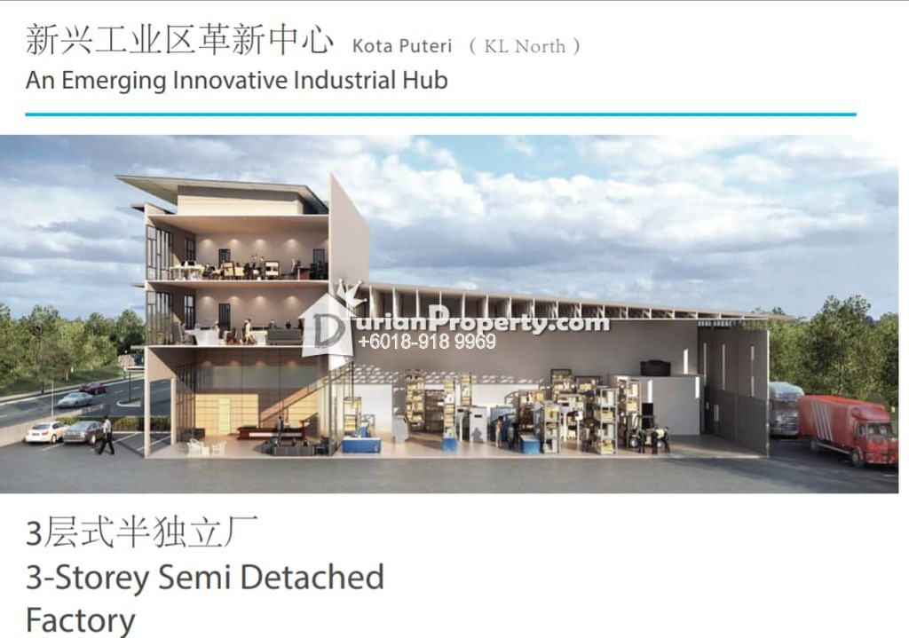 Detached Factory For Sale at Nouvelle Industrial Park, Kota Puteri