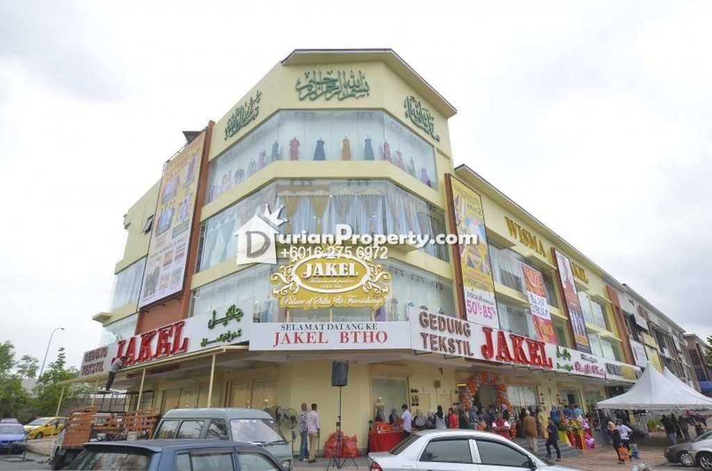 Retail Space For Sale at Bandar Tun Hussein Onn, Cheras South