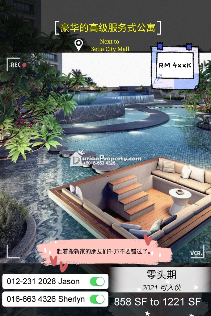 Serviced Residence For Sale at Precinct 17 @ Setia Alam, Setia Alam