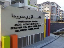 Property for Rent at Pangsapuri Seroja