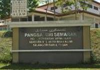 Apartment For Sale at Semarak Apartment, Setia Alam
