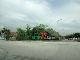 Property for Sale at Kota Kemuning