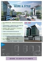 Property for Sale at Axis Industrial Park