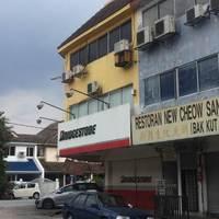 Property for Sale at Taman Mayang