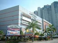 Property for Rent at Kompleks Bukit Jambul