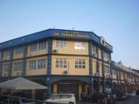 Property for Sale at Taman Seri Rapat