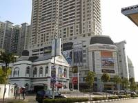 Property for Sale at Birch The Regency