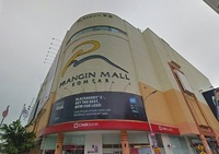 Property for Rent at Prangin Mall