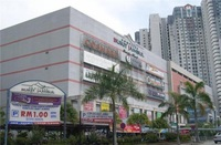 Property for Rent at Pan Palace Plaza