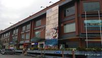 Property for Sale at Taman Bercham Jaya