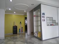 Property for Sale at Taman Sri Bahagia
