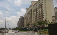 Apartment For Sale at Suria Kinrara, Bandar Kinrara