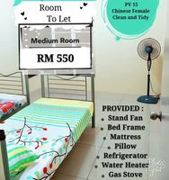 Condo Room for Rent at Platinum Lake PV15, Setapak