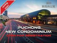 Property for Sale at Puchong Jaya Industrial Park