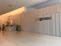 Property for Sale at i-Zen Kiara I