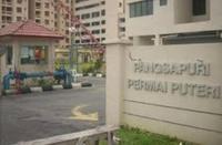 Property for Sale at Permai Puteri