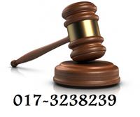 Property for Auction at Taman Bandar Baru