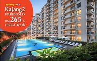 Property for Sale at Bandar Teknologi Kajang