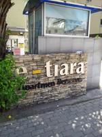 Property for Rent at e-Tiara