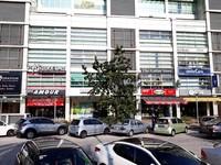 Shop Office For Rent at Bandar Puchong Jaya, Puchong
