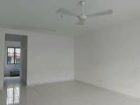 Property for Sale at Taman Nusa Bayu