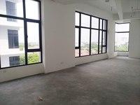 Property for Rent at Gamuda Walk