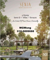 Property for Rent at Senja Private Lakeside Estate