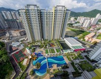 Property for Sale at One Imperial