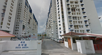 Property for Sale at Desa Green Apartment