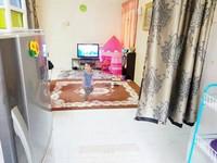 Property for Sale at Sri Baiduri Apartment