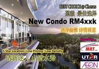 Property for Sale at Iris Residence
