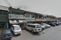 Commercial Land For Sale at Taman Midah, Cheras