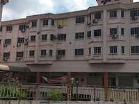 Property for Sale at Seri Pelangi