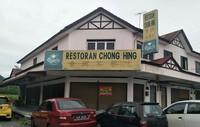 Property for Rent at Taman Sri Ampang