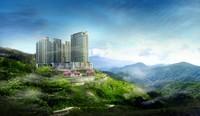 Property for Sale at Genting Sempah