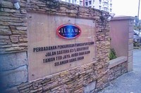 Property for Rent at Ilham Apartment