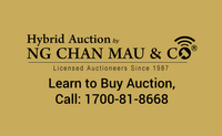 Flat For Auction at Taman Lone Pine, Farlim