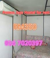 Property for Rent at Bandar Baru Permas Jaya