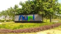 Property for Rent at Taman Nuri Durian Tunggal