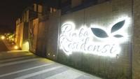 Link Villa For Sale at Rimba Residensi, Rasah Kemayan
