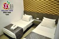 Terrace House Room for Rent at Taman Dato' Abdul Rashid Salleh, Kuantan