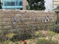 Condo For Sale at Klebang 8, Klebang