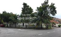 Property for Sale at USJ 9