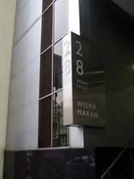 Property for Rent at Wisma Maran