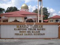 Agriculture Land For Sale at Kampung Gajah, Perak