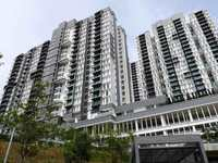 Property for Sale at Green Residence