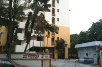 Property for Sale at Gemilang Indah