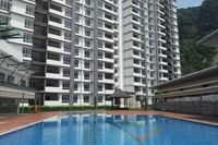 Property for Sale at Taman Raintree
