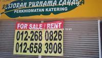 Shop Office For Sale at Phileo Damansara 1, Petaling Jaya