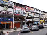 Shop For Rent at Old Klang Road, Kuala Lumpur